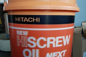 Dầu máy nén khí Hitachi chính hãng Hiscrew Oil Next