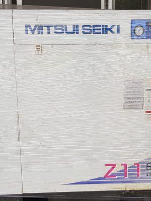 Máy nén khí mitsuiseki 11kw
