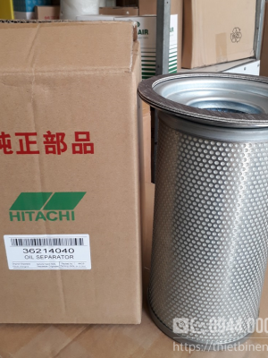 lọc tách dầu hitachi 37Kw 50Hp